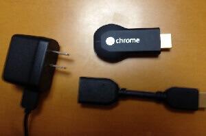 chromecast02